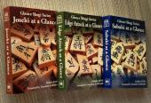 Glance Shogi Series Set