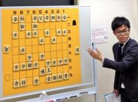 Large Shogi Board