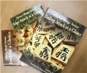 Glance Shogi Series Set (3 books)