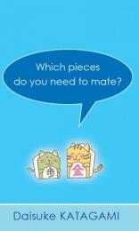 Which pieces do you need to mate?