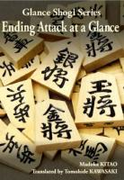 Glance Shogi Series Set (4 books)